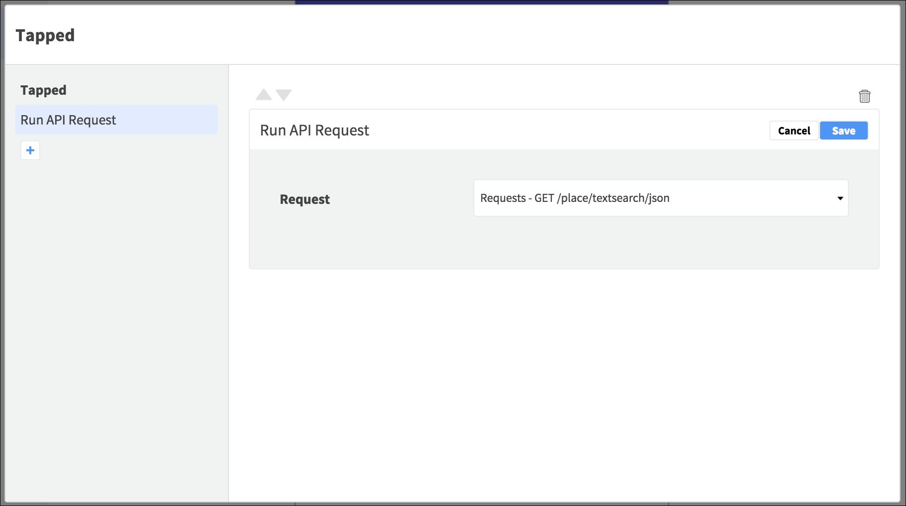 run request